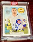 2019 Topps Archives Signature Series Active Player Edition Baseball Cards 16