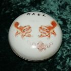 Chinese White And Orange Porcelain Bowl With Cover Foo Dogs  Signed