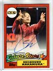 2017 Topps WWE Heritage Wrestling Cards 39