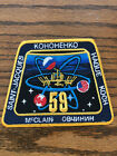 Official NASA ISS Expedition 59 Crew Patch  Ovchinin Haig Koch