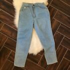 Vintage 10 P Lee Riders Jeans Denim Deadstock Tapered Relaxed Mom High Waist 80s