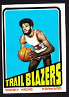 Top 10 Basketball Rookie Cards of the 1970s 15