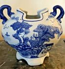 Vintage Cobalt and White Chinese Footed Vase