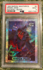 1994 Fleer Marvel Masterpieces Trading Cards 7