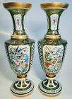 19th Century Bohemian Moser Gilded Overlay Painted Birds Green Glass Vases Pair