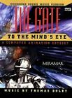 The Gate to the Minds Eye RARE OOP DVD WITH ORIGINAL CASE  ART BUY 2 GET 1 FREE