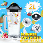 Blender Spare Parts Commercial Jar Jug Pitcher Container Cup With Lid