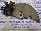 Honda nx650 rear brake caliper disc cover mount dominator xr650 nx 650nx500