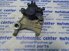 Honda nx650 rear brake caliper mount bracket dominator xr xr500 nx 650 nx500