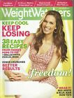 LIKE NEW Weight Watchers July August 2011 Keep Cool Keep Losing Easy Recipes