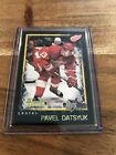 Pavel Datsyuk Cards, Rookie Cards and Autographed Memorabilia Guide 42