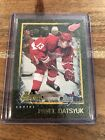 Pavel Datsyuk Cards, Rookie Cards and Autographed Memorabilia Guide 46