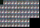 Lot of 66 1989-90 Topps #136 Brian Leetch Rookie Cards