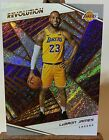 LeBron James Basketball Cards, Rookie Cards Checklist and Memorabilia Guide 34