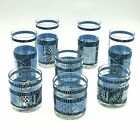 Set of 8 Georges Briard Blue Glasses (4) Lowball (4) Highball - Rocks - Signed