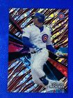2015 Topps High Tek Variations and Patterns Guide 85