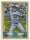 2019 Topps Gypsy Queen Baseball Variations Guide 66
