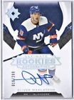 2019-20 Ultimate Collection Hockey Cards 23