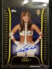 2019 Topps WWE NXT Wrestling Cards 19
