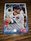 2015 Topps Series 1 Baseball Variation Short Prints - Here's What to Look For! 4