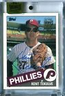 2016 Topps Archives Signature Series All-Star Baseball Cards - Checklist Added 24