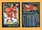 Pavel Datsyuk Cards, Rookie Cards and Autographed Memorabilia Guide 8