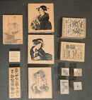 ASIAN Oriental Symbols Geisha Bamboo Flower Wood Rubber Stamps Mixed Lot Of 12