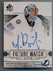 2014-15 SP Authentic Hockey Cards 12