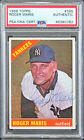 Roger Maris Cards and Autographed Memorabilia Guide 37