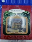 VICTORIAN CHRISTMAS III Thomas Kinkade Hallmark Keepsake Ornament 1999 Painting