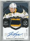 Upper Deck Back as NHL Exclusive in 2014-15 17