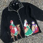 Vintage Religous Ugly Christmas Sweater Holy Grail Wise Men Nativity Jesus XL