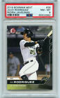 2019 Bowman Next Topps Now Baseball Cards - Top 20 Prospects Checklist 10