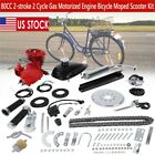 80CC 2 stroke 2 Cycle Gas Motor Motorized Engine Bike Bicycle Moped Scooter Kit