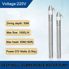 Deep Well Submersible Water Pump 2 220V Stainless Steel 180ft Max 15m Cable