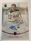 2016 Topps Premier Gold Soccer Cards - Product Review & Hit Gallery Added 2