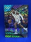D'Angelo Russell RARE 2017-18 Select Courtside Tie-Dye Prizm # 25 Brooklyn