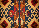 175 YDS Barkcloth Native Western Mountain Large Pattern Fabric Remnant