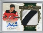 Top 25 Upper Deck The Cup Rookie Cards Of All-Time 18