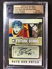 2012-13 CONNOR McDAVID LEAF IN THE GAME CERTIFIED AUTOGRAPH PATCH CARD #1 24🔥!!