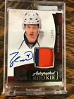 Taylor Hall Rookie Cards and Autographed Memorabilia Guide 35