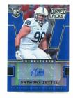 2016 Panini Penn State Nittany Lions Collegiate Trading Cards 21