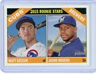 2015 Topps Heritage Baseball Gum Damage Backs Add Scratch and Sniff Twist 14