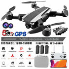 Professional 5G WiFi GPS Drone with 6K 4K 2 Axis Gimbal Camera RC Distance