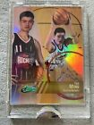 The Ming Dynasty! Top Yao Ming Basketball Cards, Rookie Cards 29