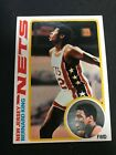 Top New York Knicks Rookie Cards of All-Time 19
