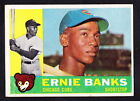 Ernie Banks Cards, Rookie Card and Autographed Memorabilia Guide 3