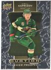 Top Kirill Kaprizov Rookie Cards to Collect 28