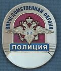 RUSSIA Police badge large size Gold double eagle on red background