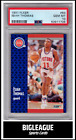 Isiah Thomas Rookie Cards Guide and Checklist 14